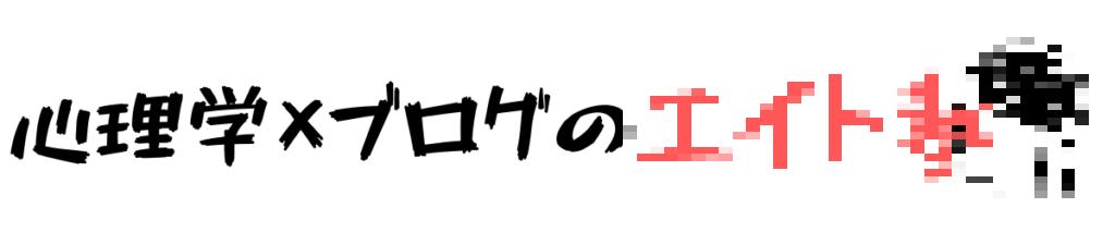 ヘッダーモザイク1